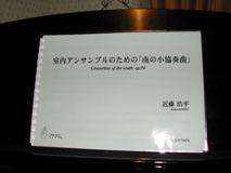 minamino_m.jpg