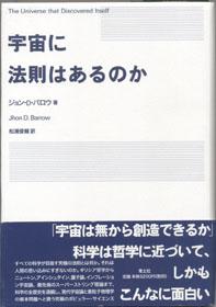 img20050717.jpg
