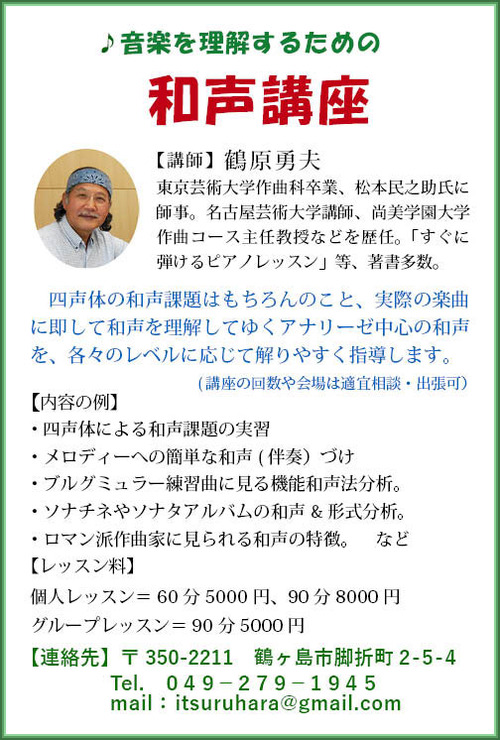 Turu_master4