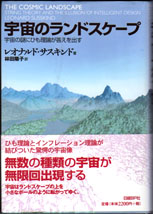 landscape_m.jpg