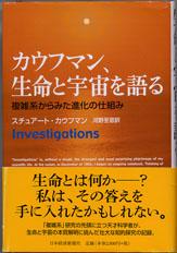 investigation_m.jpg