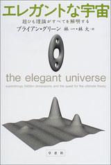 elegant_M.jpg