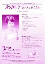 ohsawa_m.jpg