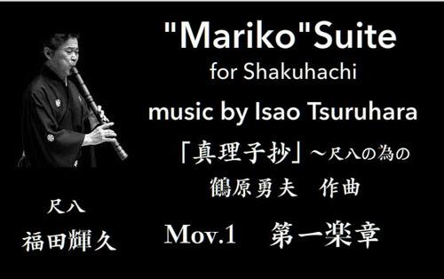 Mariko_4YouTUBE