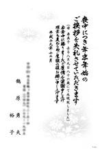 mochu_m.jpg