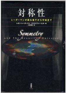 Symmetry_m