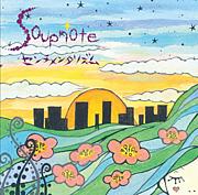 soupnote.jpg