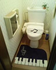 musicroom_m.jpg