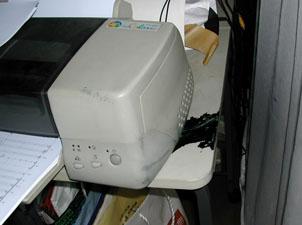 EpsonBad.jpg
