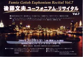 Goto2006.jpg