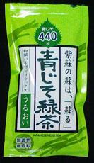 shisotea_m.jpg