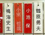 komuro_m.jpg