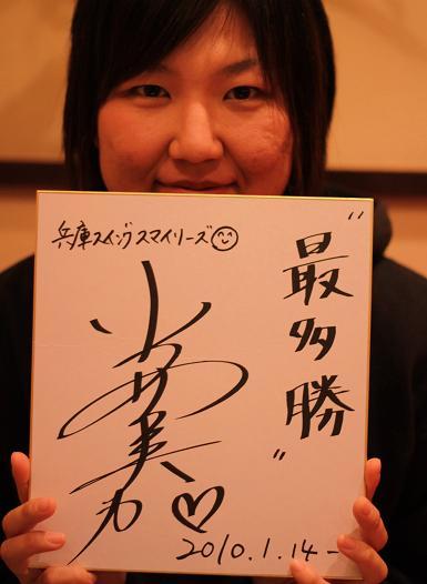 konishi01.jpg