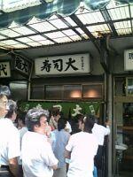 6-28-tsukiji2.jpg