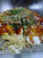 10-3-okonomiyaki.jpg