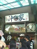 6-28-tsukiji1.jpg