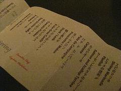 3-26-menu