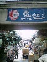 6-28-tsukiji4.jpg