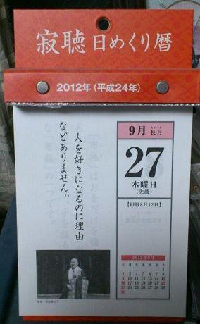 DSC_2277-1