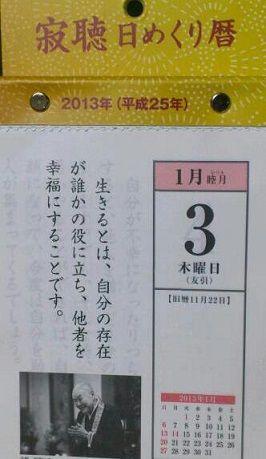 DSC_0764-1-1