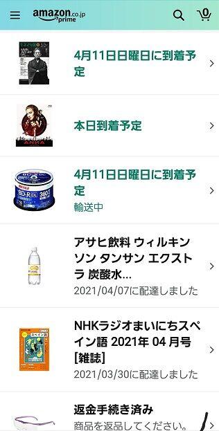 Screenshot_20210411-042304_Amazon Shopping