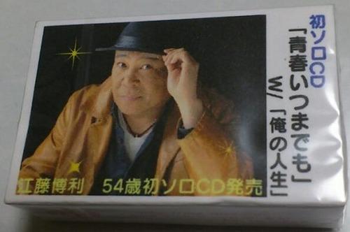 DSC_1658-1