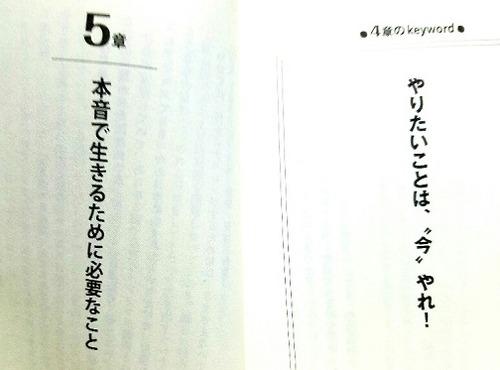 20170314_190432