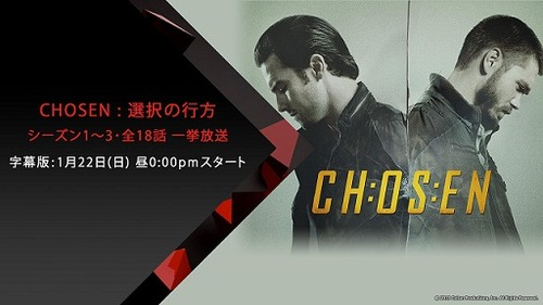 chosen_201701