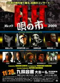 20091112-00000228-bark-musi_view002.jpg