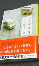 img20080926.jpg