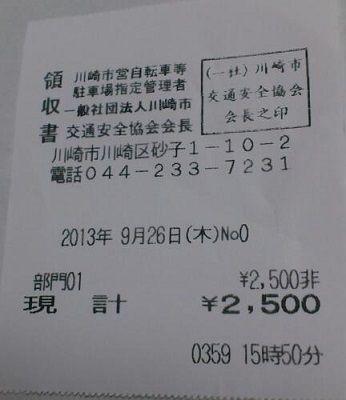DSC_3342-1