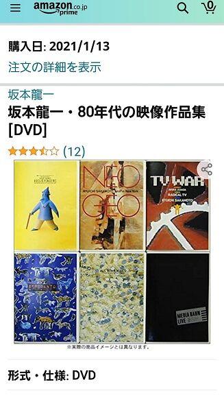 Screenshot_20210116-215055_Amazon Shopping