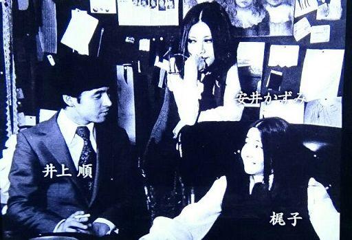 岡村洋一の写真日記:川添梶子さ...