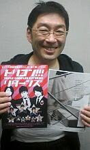 岡村洋一の写真日記