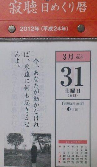 DSC_0510-2