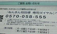 img20080927_1.jpg