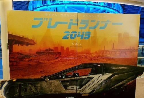 20171028_215121
