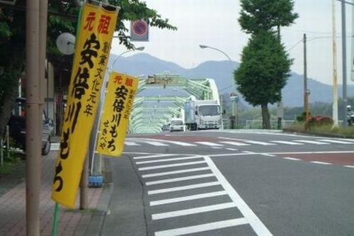 hizakuri001[1]