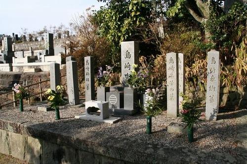 IMG_6590 島崎藤村の墓