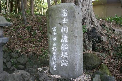 高野山 東海道 高千穂 真田祭 143