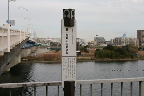 東海道 056