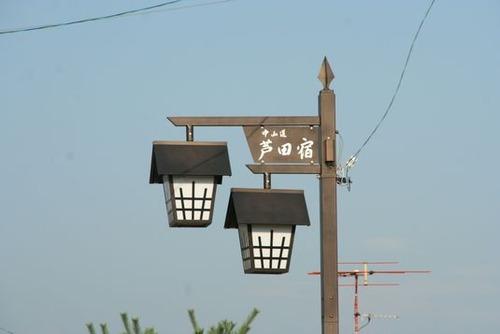IMG_2386 芦田宿案内