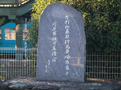 matsuchiyama32[1]