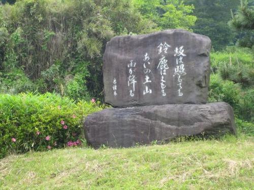 東海道  049
