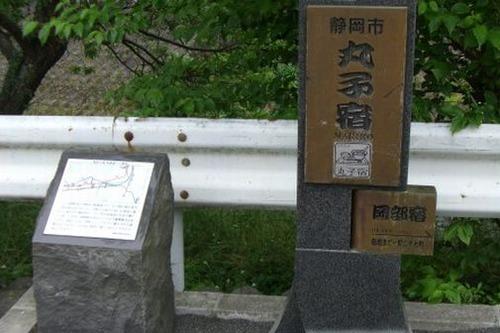 hizakuri011[1]