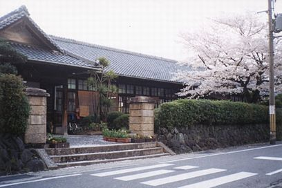 kousho[2]