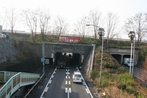 IMG_5927 天井川トンネル