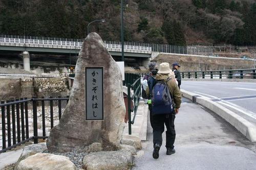 IMG_6816 かきぞれ橋を渡って十二兼駅に向かう。