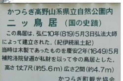 kouyasan130323image8[1]