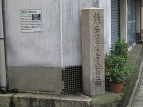 中仙道と 069